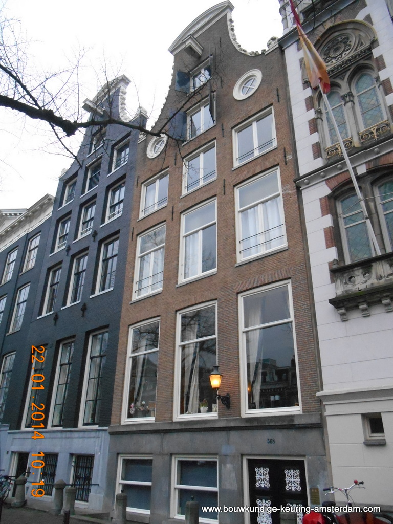 Keizersgracht 568 Amsterdam